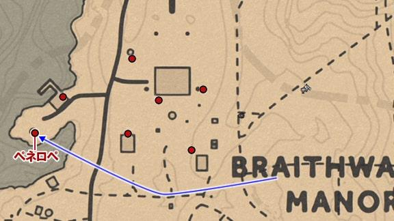 ブレイスウェイト荘園の敷地への侵入マップ図