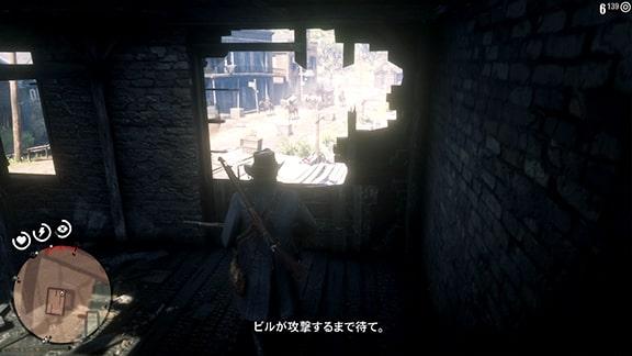 廃小屋の襲撃位置の画像