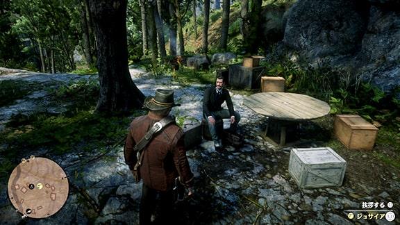 ミッションを開始できるジョサイアがいるビーバーホローのキャンプ場