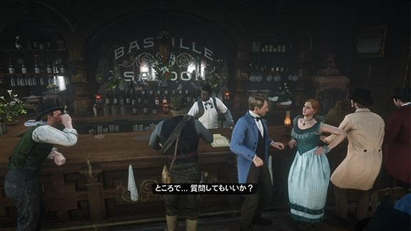 酒場でウイスキーを注文するアーサー