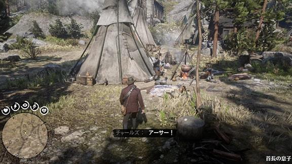 ミッションを開始できるチャールズがいるワピチインディアン居留地