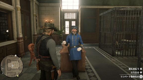 サンドニ警察署でランバート警察長官との取引の様子
