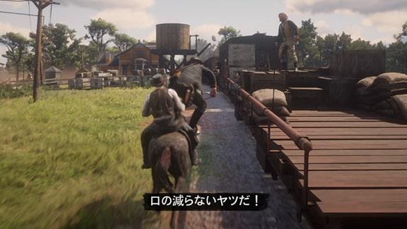 アーサーが列車へ飛び移るシーン