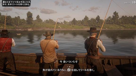3人で釣りをしている光景