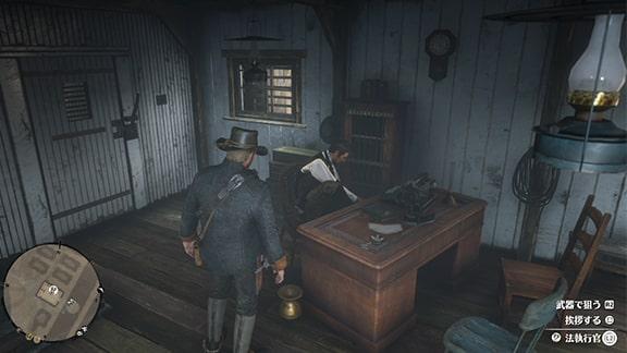 アンズバーグの保安官オフィスの画像