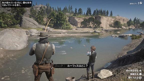 親子で釣りをしている光景