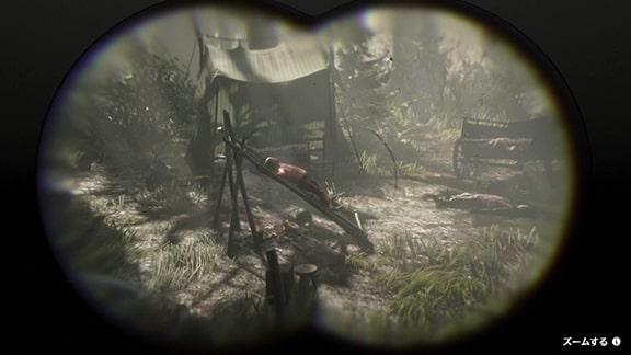 双眼鏡でおじさんが捕まっている光景を眺めてる画像