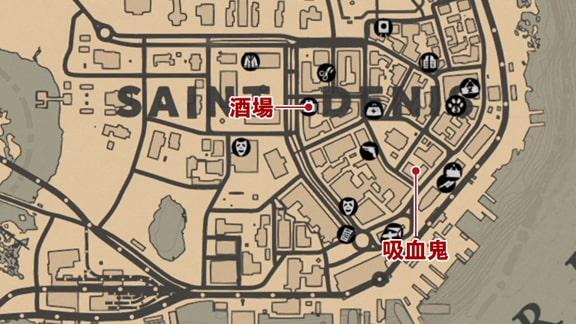 吸血鬼が出現する場所のマップ