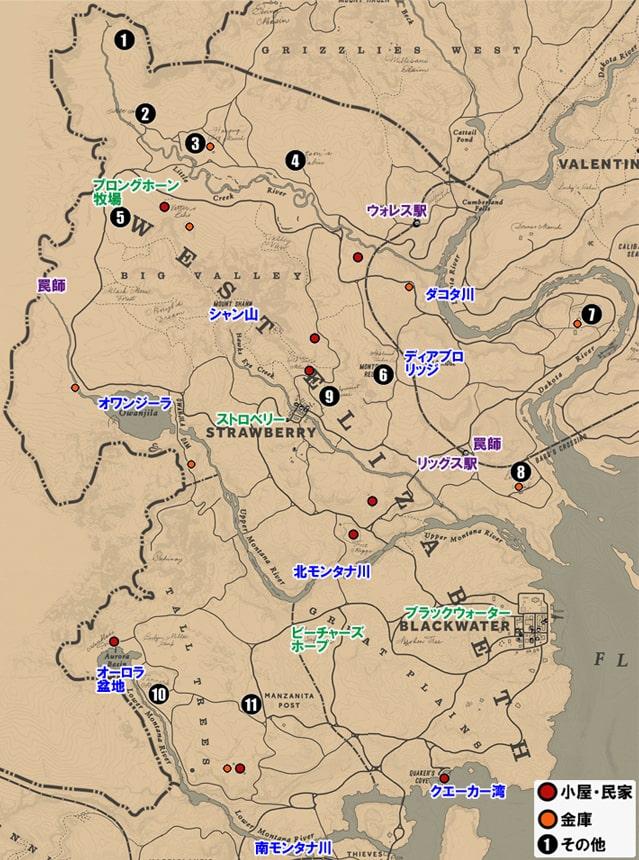ウェストエリザベス州のマップ