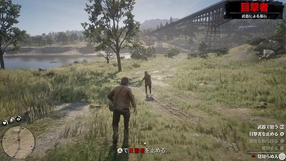 目撃者を追いかけるアーサー