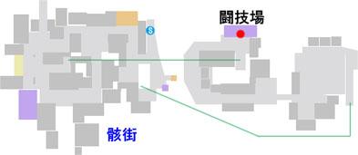 闘技場の場所のマップ
