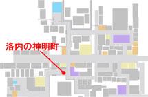 絆マップ02