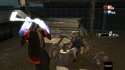 薪割りのミニゲーム
