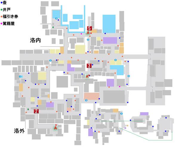 第十二章 京炎上のマップ