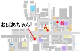 買い物場所のマップ