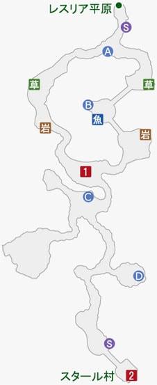 スターオーシャン5:ダカーフ山道のマップ