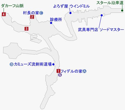 スターオーシャン5:スタール村のマップ