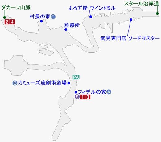 スターオーシャン5:スタール村(エイタロン討伐後)のマップ
