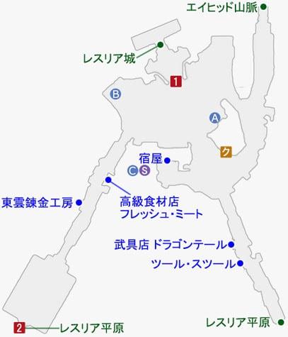 スターオーシャン5:中央レスリアのマップ