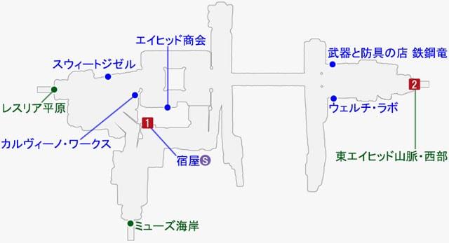 スターオーシャン5:ミードックのマップ