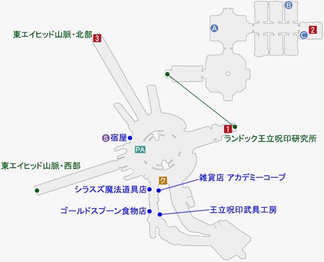 スターオーシャン5:サンテロールのマップ