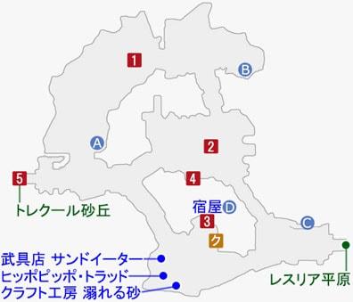 スターオーシャン5:イースト・トレクールのマップ