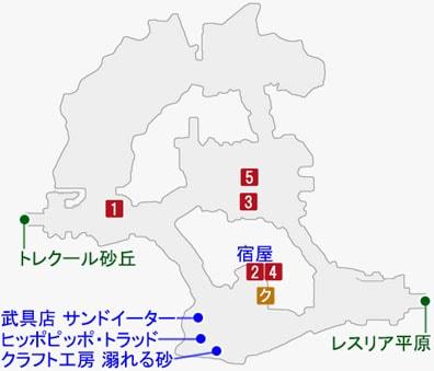 スターオーシャン5:イースト・トレクール(リリア救出後)のマップ