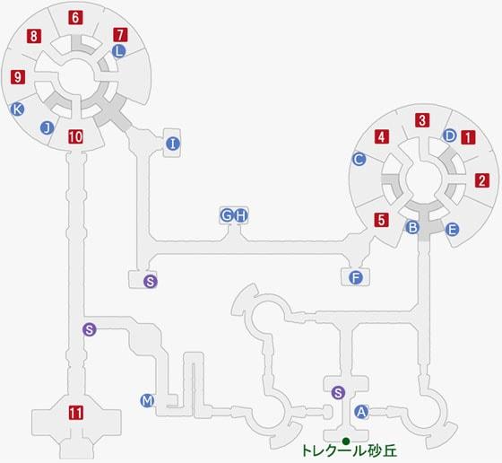 スターオーシャン5:トレクール処刑塔のマップ