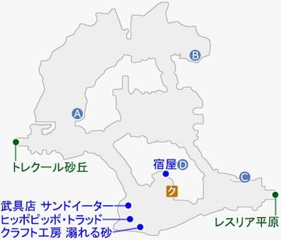 イースト・トレクールのマップ