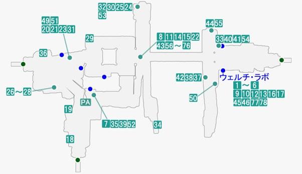 ミードックで発生するプライベートアクションのマップ