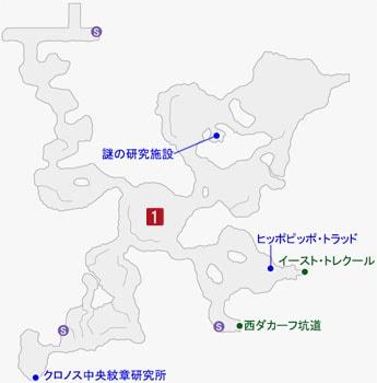サンド・ドーザーの居場所のマップ