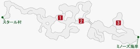 根付くベジリタの居場所のマップ