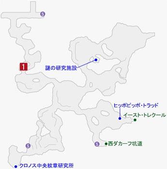 凛然たるサンドラの居場所のマップ