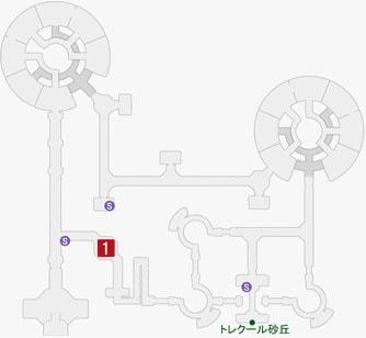 恍然のハンナの居場所のマップ