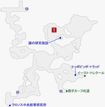 色欲のルクスの居場所のマップ