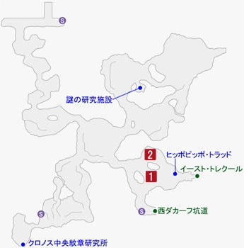 平和好きの暴徒の居場所のマップ