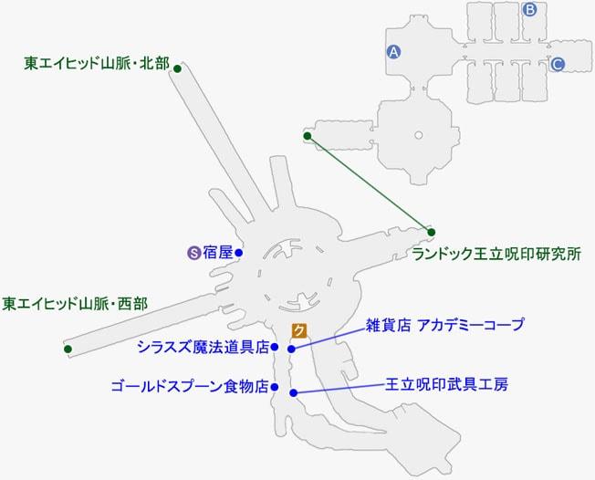 サンテロールのマップ
