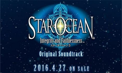 スターオーシャン5のオリジナル・サウンドトラック