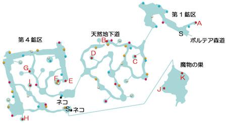 フェルガナ鉱山のマップ