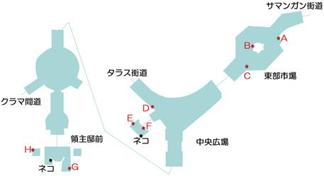 カラハ・シャールのマップ