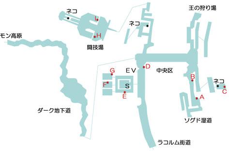 シャン・ドゥのマップ