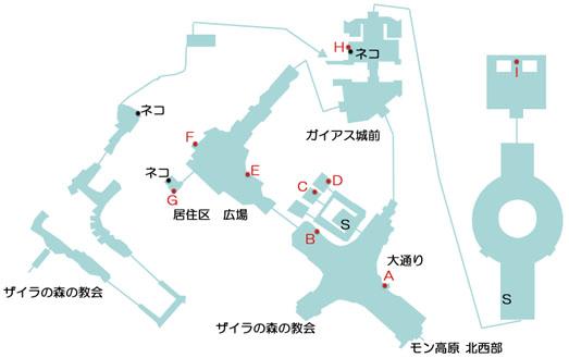 カン・バルクのマップ