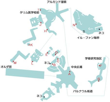 イル・ファンのマップ