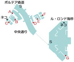 ル・ロンドのマップ