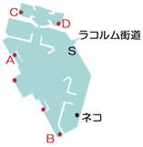 ラコルム海停のマップ