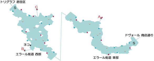 エラール街道のマップ