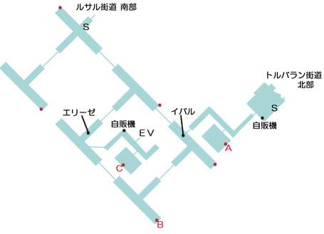 ヘリオボーグ研究所のマップ