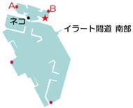 イラート海停のマップ