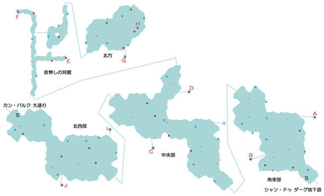 分史世界のモン高原のマップ
