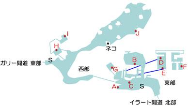 ハ・ミルのマップ